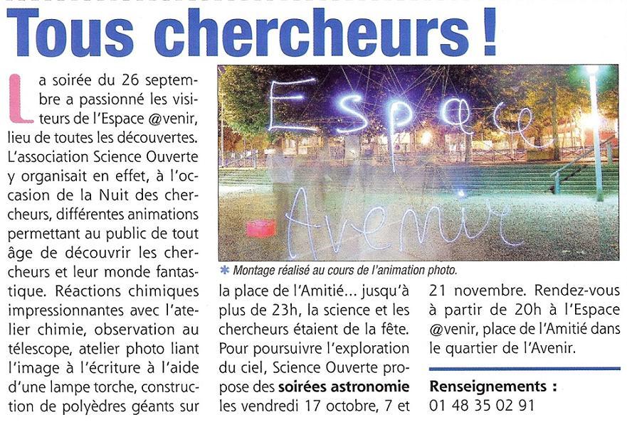 article_nuit_des_chercheurs_2008.jpg